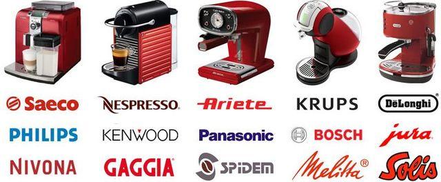 Ремонтируем кофемашины всех брендов