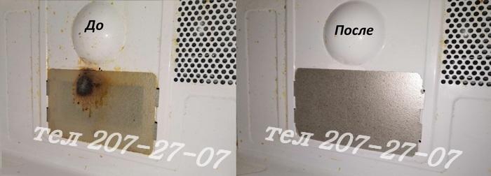 Пример нашей работы по ремонту СВЧ печки