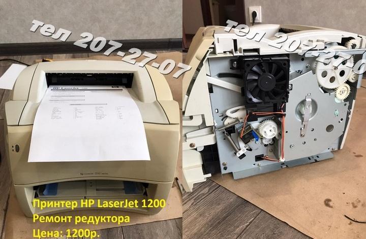 Фото ремонта принтера HP LaserJet