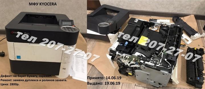 Фото ремонта принтера